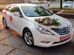 Прокат авто Hyundai Sonata 2013 белая Киев цена