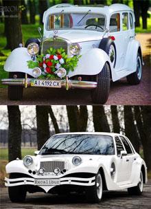Прокат ретро автомобилей на свадьбу