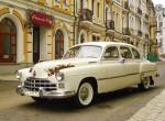 Аренда прокат ретро автомобиля ZIM GAZ-12 бежевый Киев цена