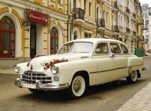 ZIM GAZ 12 бежевый ретро авто