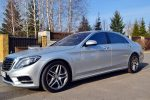 Аренда Mercedes W222 S500L серебристый авто бизнес класса Киев цена