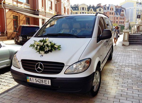 Mercedes Vito заказать на свадьбу киев