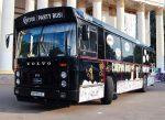 Аренда заказать Concert Bus концерт бас Киев цена