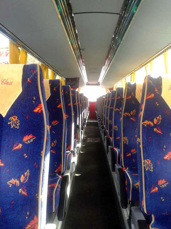 Прокат автобуса на 60 мест