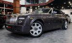 Аренда VIP авто Rolls Royce Phantom Coupe