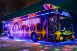 Аренда заказать DANCEBUS MANHATTAN пати бас Киев